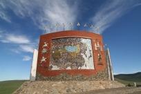 212 1345 HF Kharakorin monumento fondazione impero mongolo