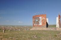 212 1347 HF Kharakorin monumento fondazione impero mongolo