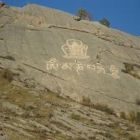 212 1377 HF Terelj_iscrizione sulla roccia