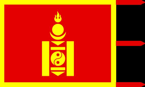 Il simbolo della Mongolia.