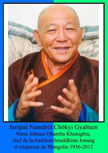 jampal-namdrol-chokyi-gyaltsen